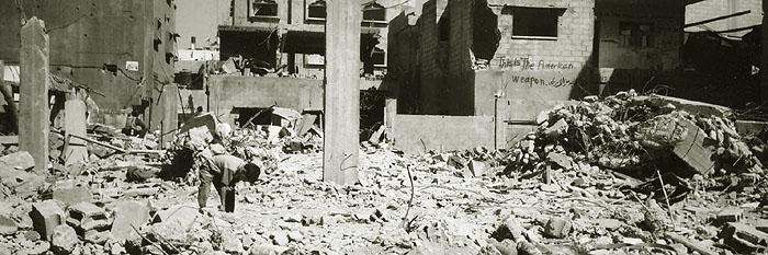 Gaza_bombing_adj_700
