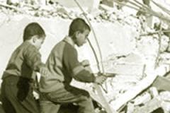 Use_Demolition_adj