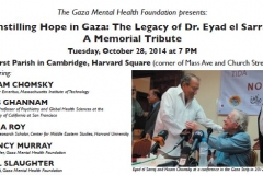 eyad-memorial-thumbnail