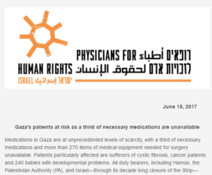 screenshot of PHR message